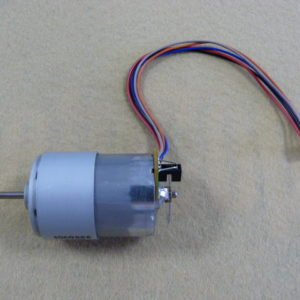 Мотор Janome DC 6300, 601-608
