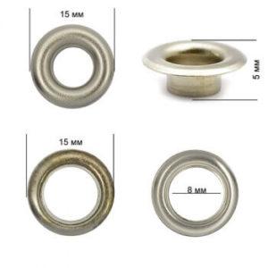 Люверсы №5 (8мм) никель (уп.1000шт.)