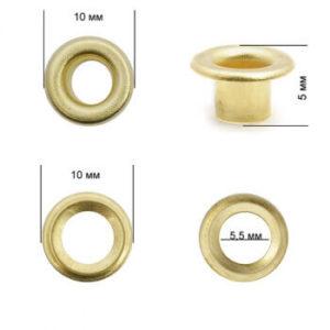 Люверсы №3 (5мм) золото (уп.5000шт.)