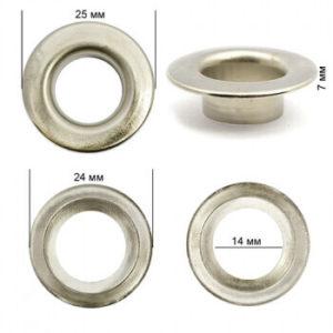 Люверсы №27 (14мм) никель (уп.500шт.)
