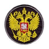 """Аппликация """"герб Россия"""" (черный) – 8007"""